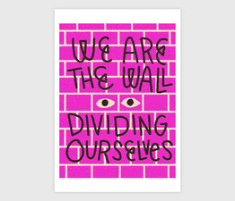 We Are The Wall