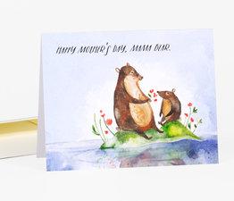 Happy Mother's Day, Mama Bear
